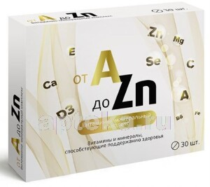 Купить Витаминный комплекс a-zn цена