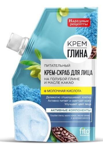 Купить Крем-глина народные рецепты крем-скраб для лица питательный 50мл цена