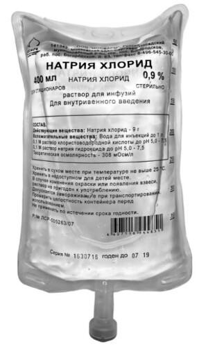 Купить Натрия хлорид 0,9% 400мл n16 контейнер р-р д/инф/мосфарм/ цена