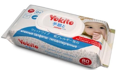 Купить Салфетки влажные детские без отдушки n80 цена