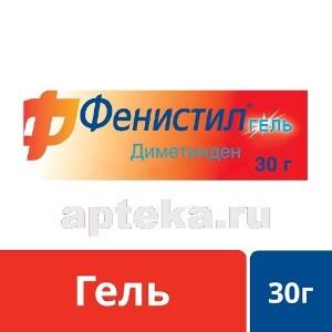 Купить ФЕНИСТИЛ 0,1% 30,0 ГЕЛЬ Д/НАРУЖ ПРИМ цена
