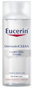 Купить Dermatoclean освежающий и очищающий тоник 200мл цена