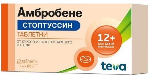Купить АМБРОБЕНЕ СТОПТУССИН 0,004+0,1 N20 ТАБЛ цена