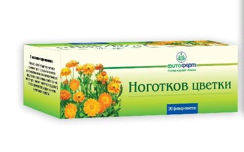 Купить Ноготков цветки 1,5 n20 ф/пак/фитофарм/ цена