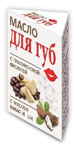 Купить Масло для губ с гиалуроновой кислотой какао и ши 15мл цена