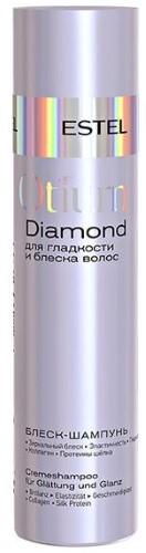 Купить Professional otium diamond блеск-шампунь для гладкости и блеска волос 250мл цена