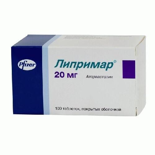 Липримар 0,02 n100 табл п/плен/оболоч