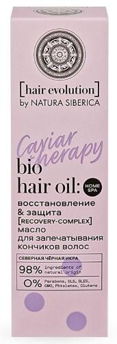 Купить Hair evolution масло для запечатывания кончиков волос caviar therapy восстановление & защита 120мл цена