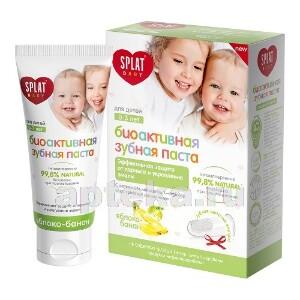Купить Baby зубная паста яблоко/банан 40мл + splat зубная щетка childrens силикон для детей  до 3-х лет цена
