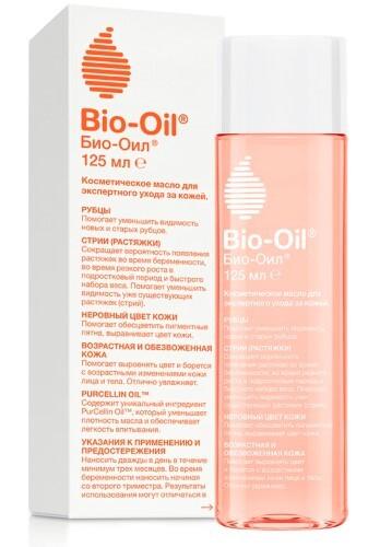 Косметическое масло от шрамов растяжек неровного тона 125мл