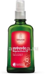 Купить Granatapfel гранатовое восстанавливающее масло для тела 100мл цена