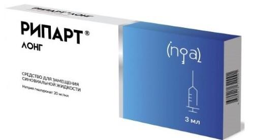 Купить Рипарт лонг средство для замещения синовиальной жидкости 3мл n1 шприц цена