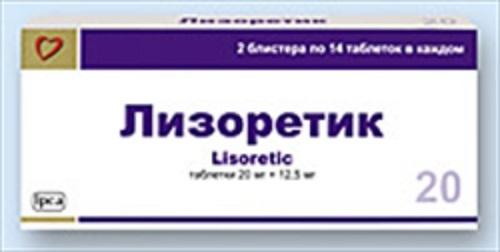 Лизоретик
