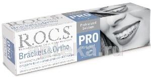 Купить Зубная паста pro brackets & ortho 135,0 цена