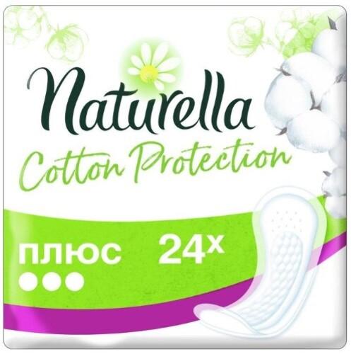Купить NATURELLA COTTON PROTECTION ПРОКЛАДКИ НА КАЖДЫЙ ДЕНЬ ПЛЮС N24 цена