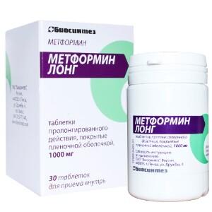 Купить Метформин лонг 1,0 n30 табл пролонг высвоб п/плен/оболоч/банка/биосинтез/ цена