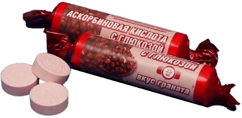 Купить Аскорбиновая к-та с глюкозой гленвитол цена