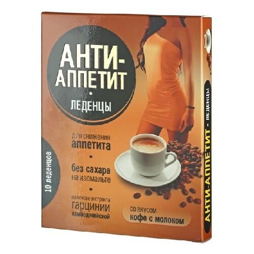 Анти-аппетит леденцы без сахара со вкусом кофе с молоком