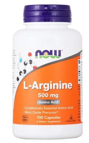 Купить L-аргинин цена