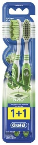 Купить Зубная щетка био/1+1/ средней жесткости цена