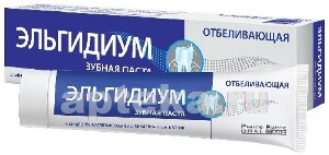 Купить Отбеливающая зубная паста 75мл цена