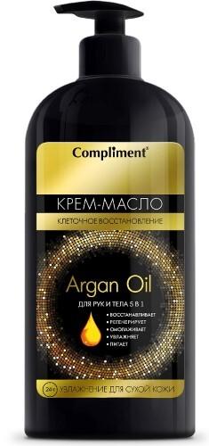 Купить Argan oil крем-масло для рук и тела 5 в 1 400мл цена