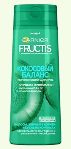 Fructis кокосовый баланс укрепляющий шампунь 250мл