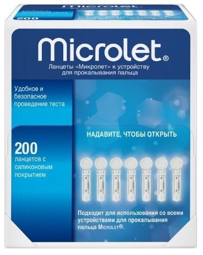ЛАНЦЕТЫ MICROLET ДЛЯ ПРОКАЛЫВАНИЯ ПАЛЬЦА N200