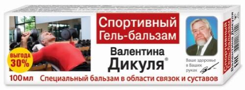 Купить Бальзам-гель спортивный 100мл цена