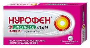 Нурофен экспресс леди