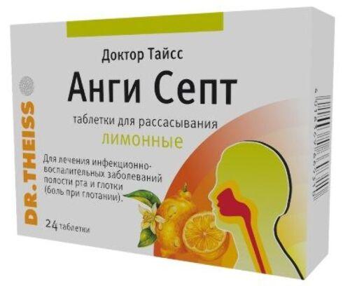 Купить Доктор тайсс анги септ лимон n24 табл д/рассас цена