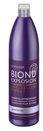Купить Blond explosion шампунь оттеночный для волос серебристый 1000мл цена