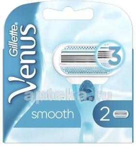Купить Venus кассета n2 цена
