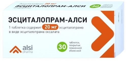 Купить Эсциталопрам-алси цена