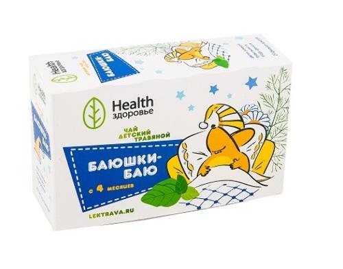 Купить Баюшки-баю чай травяной д/детей цена