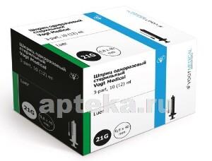 Купить Шприц 10мл 3-х компонентный с иглой 21g n100/vogt medical цена