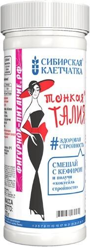 СИБИРСКАЯ КЛЕТЧАТКА ТОНКАЯ ТАЛИЯ 170,0