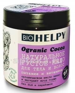 Купить Натуральное густое мыло для тела и волос питание и витамины 500мл цена