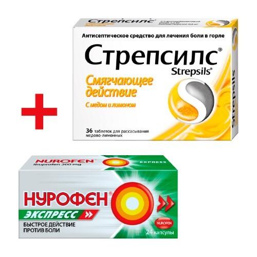 Набор «бестселлеры»: нурофен и стрепсилс