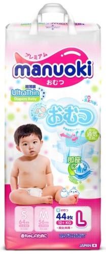 Купить Ultrathin подгузники детские ультратонкие цена