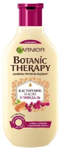 Купить Botanic terapy шампунь касторовое масло и миндаль 400мл цена
