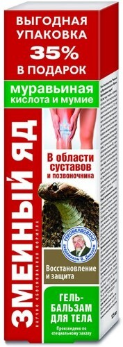 Купить Змеиный яд муравьиная кислота мумие восстановление и защита гель-бальзам для тела 125мл цена