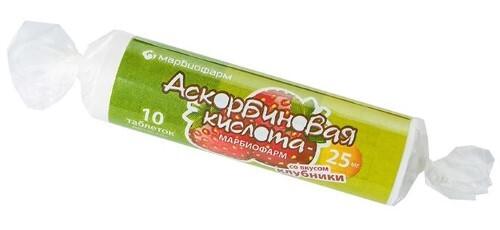 Купить Аскорбиновая кислота-марбиофарм цена