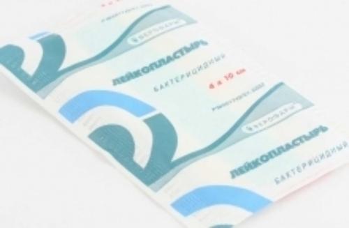 Купить ЛЕЙКОПЛАСТЫРЬ БАКТЕРИЦИДНЫЙ ВЕРОФАРМ 2,5Х7,2 СМ цена