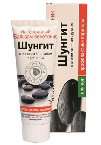 Купить Бальзам-венотоник интенсивный для ног шунгит с конским каштаном и рутином 75мл цена