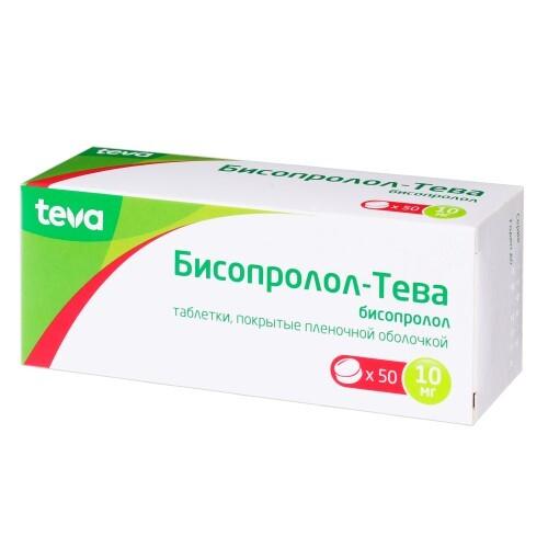 Купить Бисопролол-тева цена