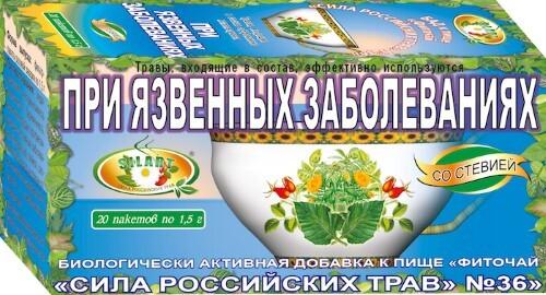Купить Фиточай сила российских трав n36 цена