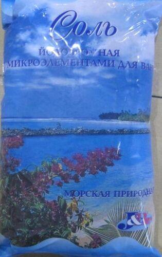 Купить Соль для ванн морская природная йодобромная 700,0 цена