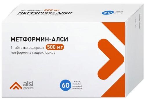 Купить МЕТФОРМИН-АЛСИ 0,5 N60 ТАБЛ П/ПЛЕН/ОБОЛОЧ цена