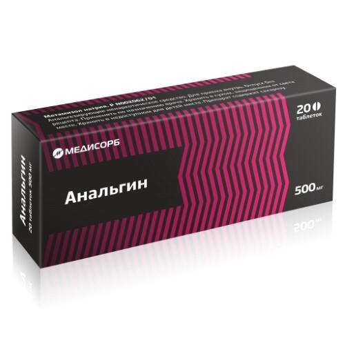 Купить АНАЛЬГИН 0,5 N20 ТАБЛ/МЕДИСОРБ цена